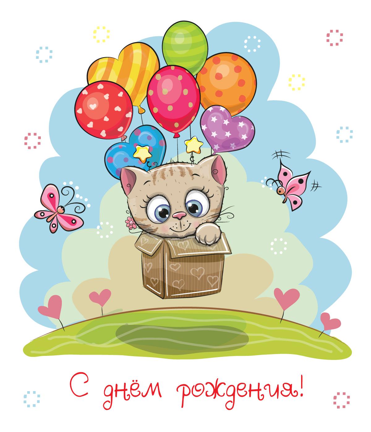 Открытка – поздравительная карточка, которая прочно вошла в быт человека. Не обязательно дарить дорогой подарок, главное внимание, достаточно выбрать подходящую картинку на открытке и вручить дорогому человеку.