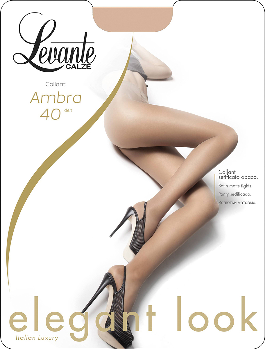 Колготки женские Levante Ambra 40, цвет: Fumo (серый). Размер 4Ambra 40Шелковистые матовые колготки с эффектом обнаженной кожи. Модель без шортиков, плоский шов, ластовица из хлопка, усиленный мысок.