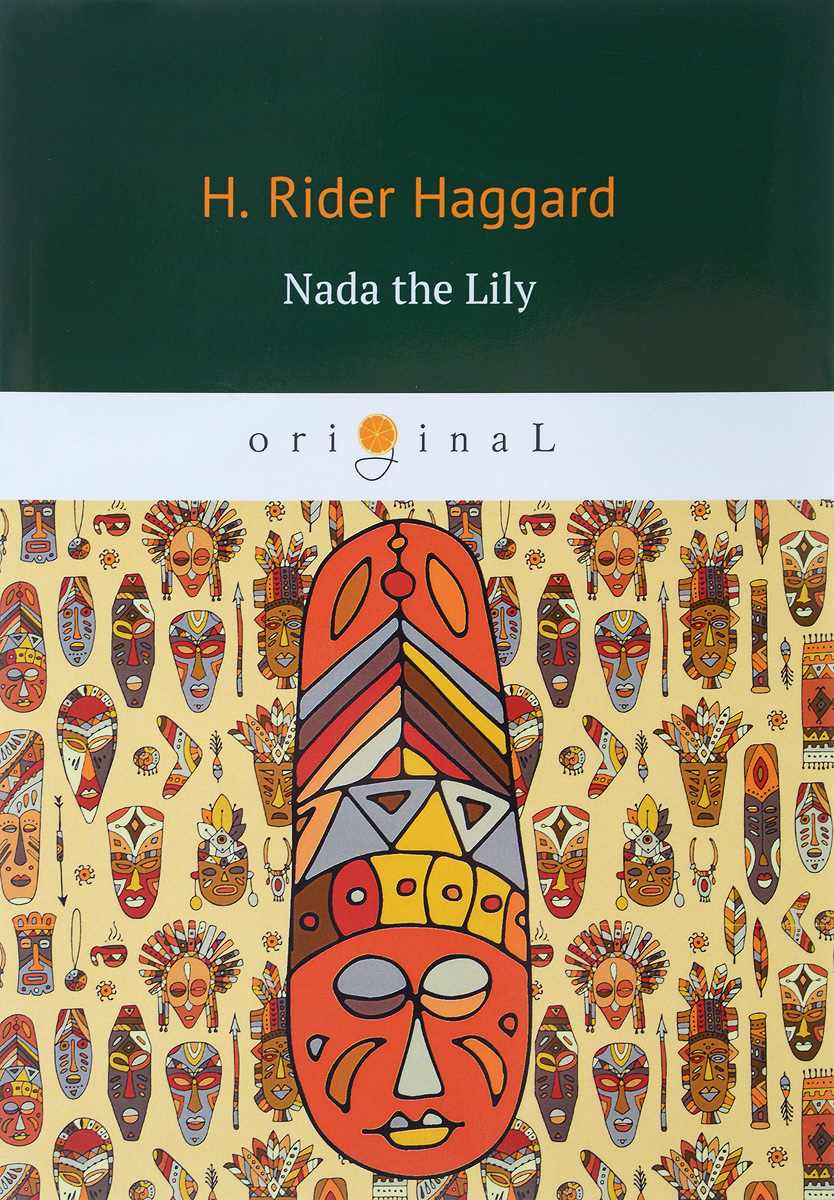 H. Rider Haggard Nada the Lily ISBN: 978-5-521-06603-2 king s dark tower v the wolves of the calla new cover