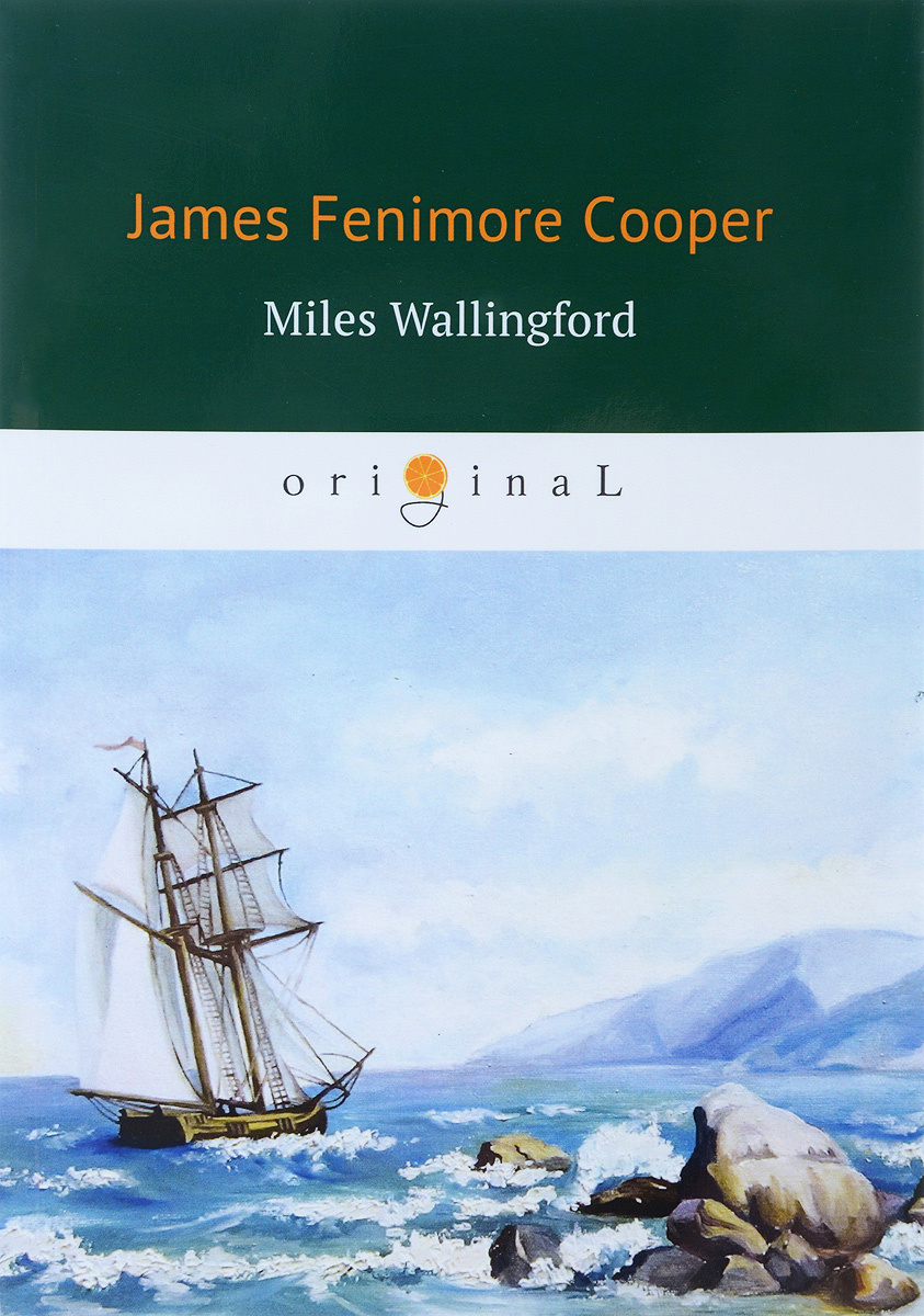 James Fenimore Cooper Miles Wallingford / Майлз Уоллингфорд the critic
