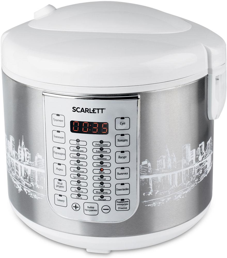 Scarlett SC-MC410S21, White Silver мультиваркаSC-MC410S21Мультиварка Scarlett SC-MC410S21 обладает стандартной формой, внешний вид которой украшает – графический городской пейзаж выполненный на корпусе.Передняя стенка мультиварка отведена под панель управления, которая включает в себя цифровой дисплей, кнопки управления, индикаторы с названиями программ.Крышка оборудована съемным паровым клапаном, ручкой с кнопкой для открывания, под ней, справа расположен контейнер для сбора конденсата.Мультиварка оснащена 28 программами, в каждой из которых можно менять установленное по умолчанию время приготовления. Кроме того, в мультиварке реализована функция Таймер - функция предназначена для отсрочки начала приготовления блюда до 24 часов. По окончанию программы, мультиварка автоматически переходит в режим Подогрев, который поддержит готовое блюдо в горячем состоянии до 24 часов. Как выбрать мультиварку. Статья OZON Гид