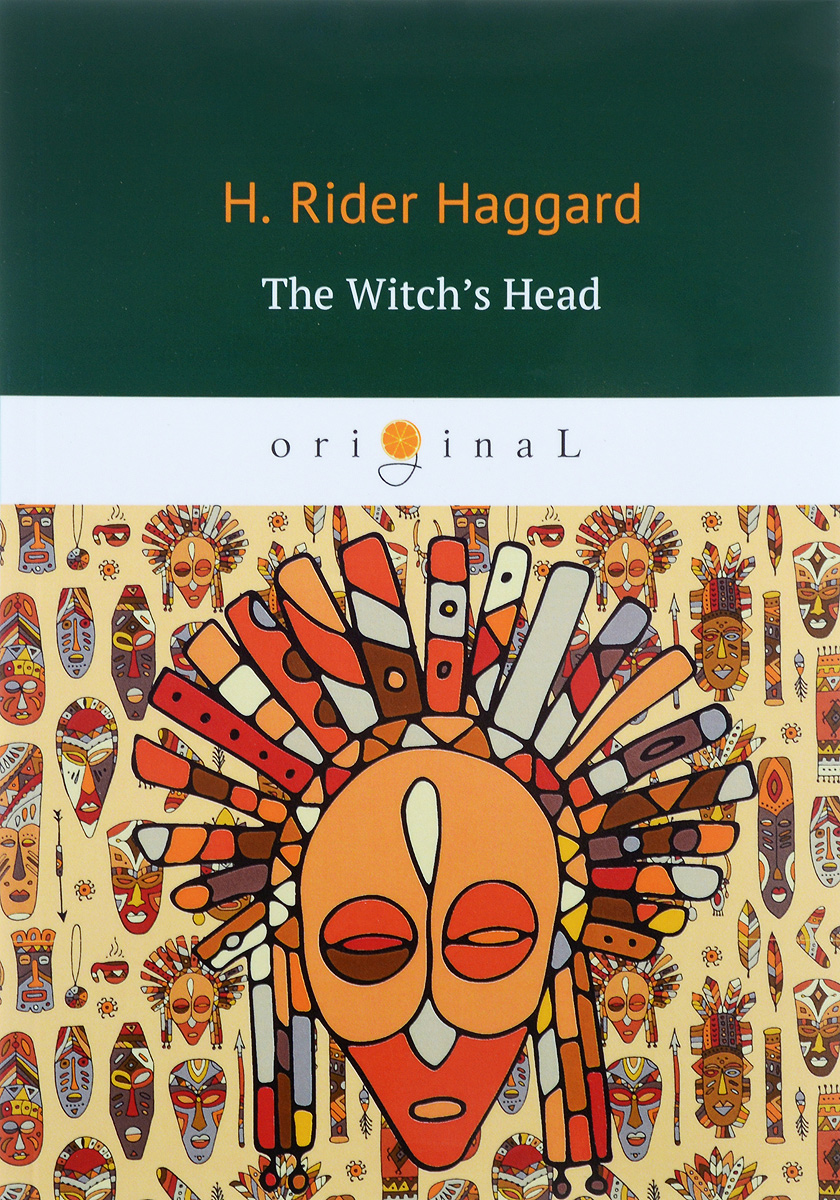 H. Rider Haggard The Witch's Head аксессуары для косплея from the nou camp to the bernabeu cos