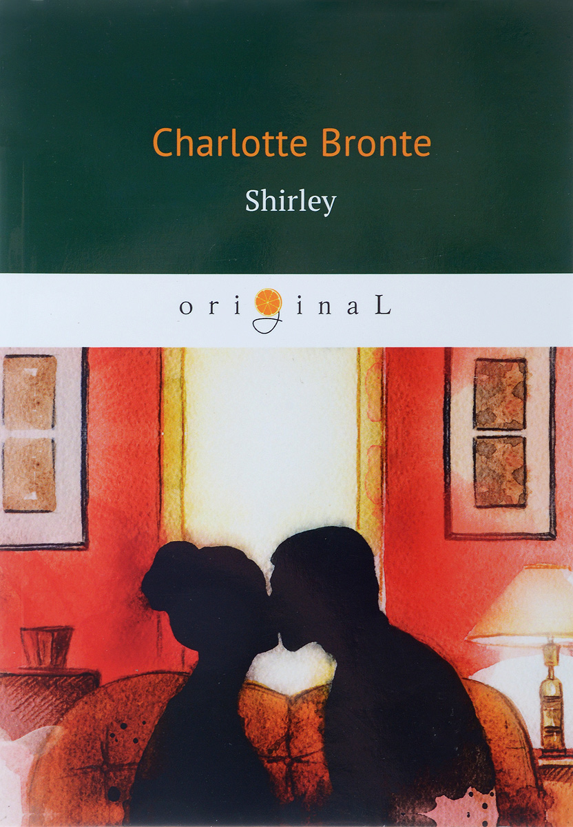 C. Bronte Shirley ISBN: 978-5-521-06429-8 brontё c jane eyre level 2 cd