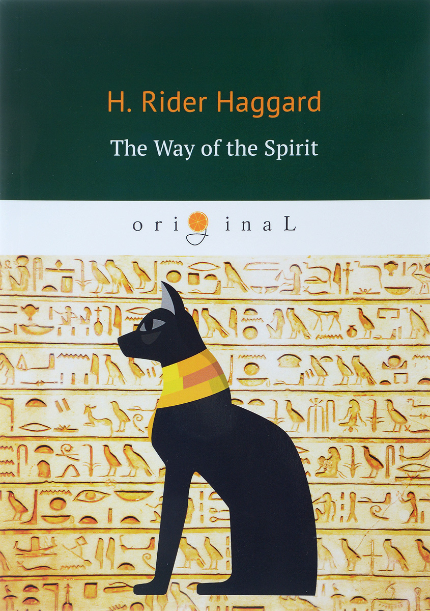 H. Rider Haggard The Way of the Spirit geochemistry of groundwater in a river basin of andhra pradesh india
