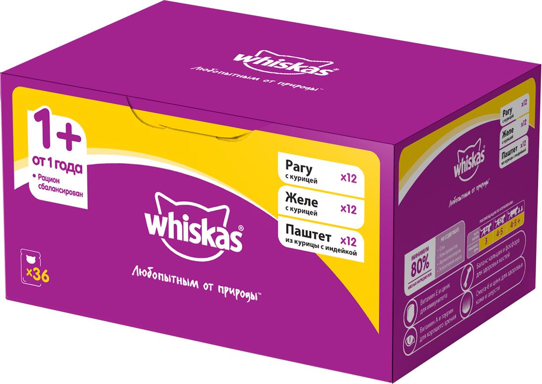 Консервы для взрослых кошек  Whiskas , 36 шт х 85 г - Корма и лакомства