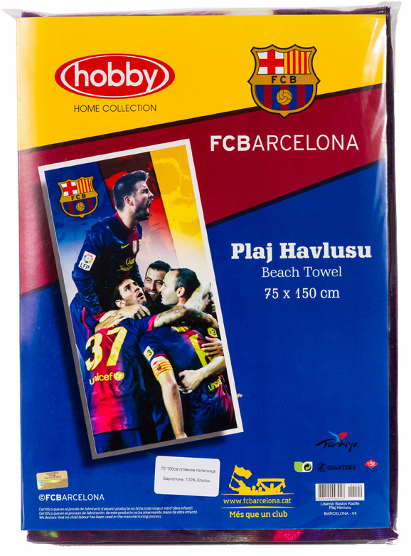 Полотенце Hobby Home Collection  Barcelona , 75 х 150 см. 1501000605 -  Полотенца