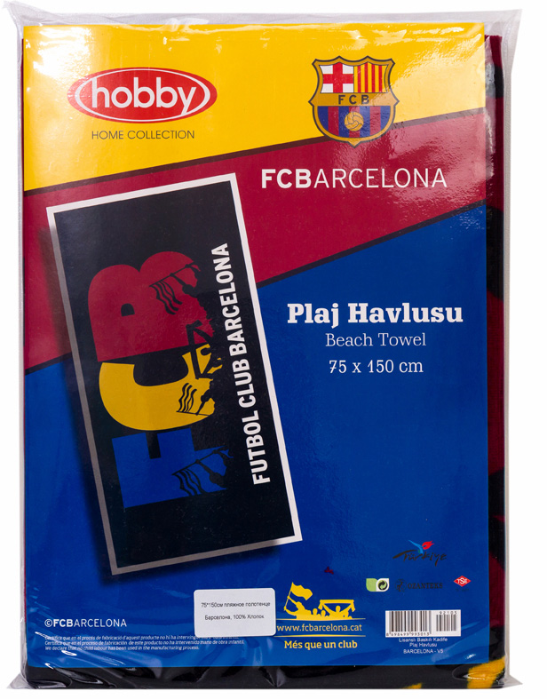 Полотенце Hobby Home Collection  Barcelona , 75 х 150 см. 1501000606 -  Полотенца