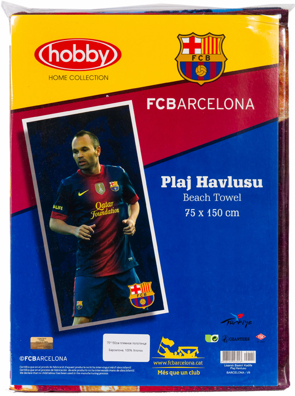 Полотенце Hobby Home Collection  Barcelona , 75 х 150 см. 1501000610 -  Полотенца