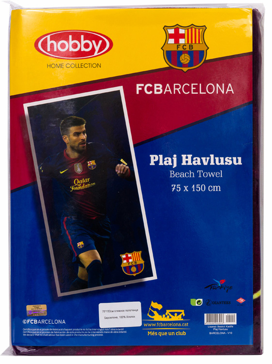 Полотенце Hobby Home Collection  Barcelona , 75 х 150 см -  Полотенца