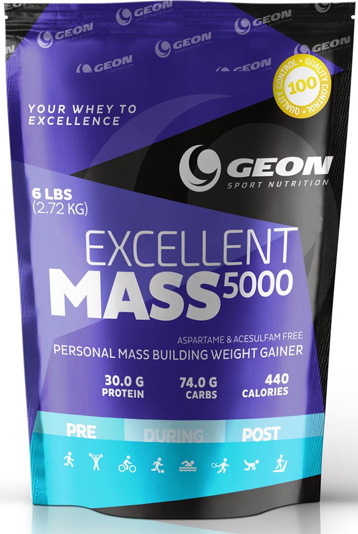 Гейнер Geon Экселлент Масс 5000, лесной орех, шоколад, 2,72 кг гейнер турбо масс земляника ironman 700 гр
