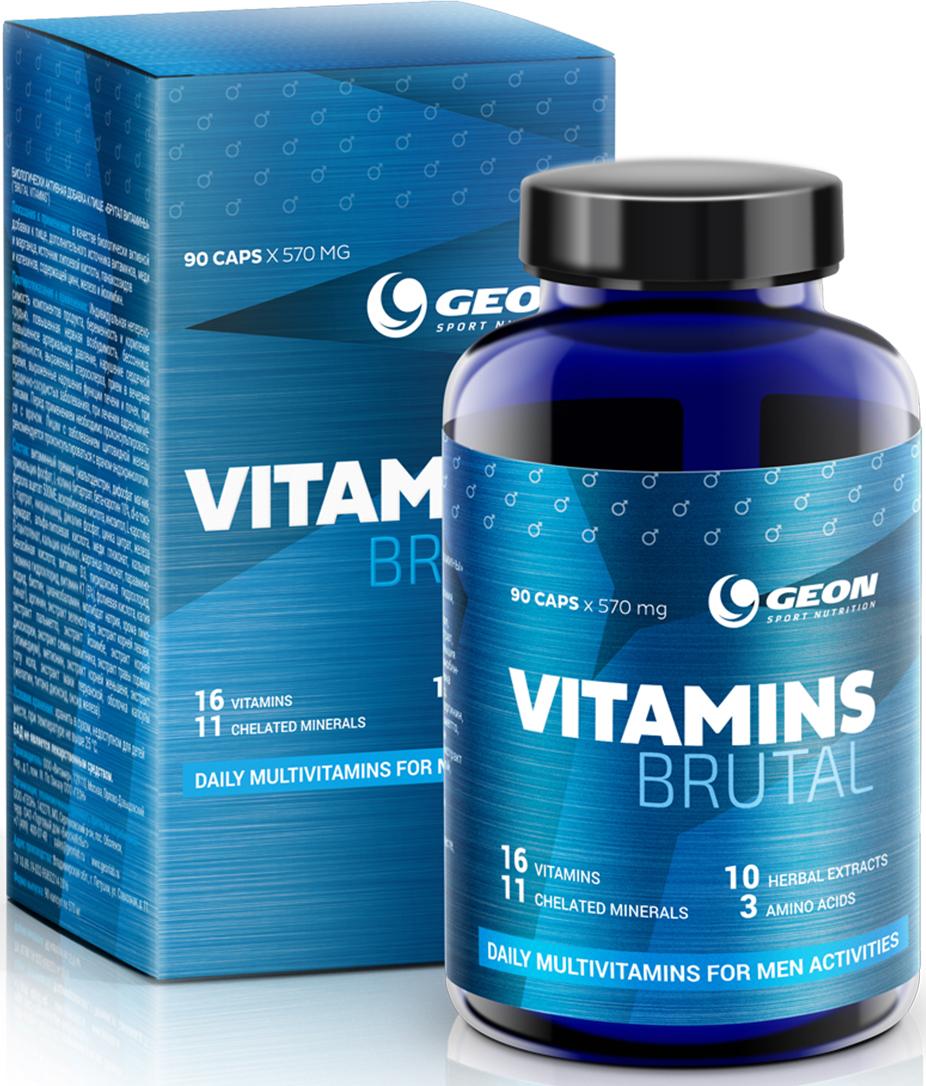 """Витаминно-минеральный комплекс Geon """"Брутал Витамины"""", 570 мг, 90 капсул"""