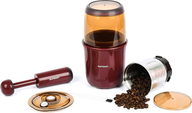 Oursson OG2075/DC, Burgundy кофемолка-мультимолка кофемолка oursson og2075 or