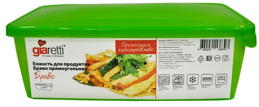 Емкость для продуктов Giaretti Браво, 1,35 лGR1035Сочные, яркие цвета емкостей привлекают внимание и создают атмосферу праздника на кухне. Легкие емкости одинаково удобно взять с собой или хранить продукты дома, замораживать ягоды и овощи небольшими порциями. Тонкий, но вместе с тем прочный пластик обеспечивает надежность изделий. Емкости представлены комплектами и штучно.