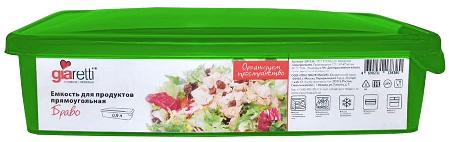 Емкость для продуктов Giaretti Браво, 0,9 лGR1034Сочные, яркие цвета емкостей привлекают внимание и создают атмосферу праздника на кухне. Легкие емкости одинаково удобно взять с собой или хранить продукты дома, замораживать ягоды и овощи небольшими порциями. Тонкий, но вместе с тем прочный пластик обеспечивает надежность изделий.
