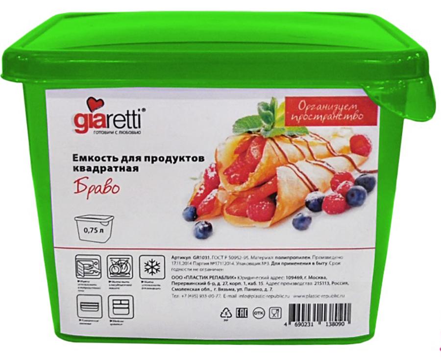 Емкость для продуктов Giaretti Браво, цвет: зеленый, 750 млGR1031Яркая, декорированная емкость Giaretti предназначена для хранения и переноски продуктов. В ней удобно замораживать ягоды, овощи, фрукты небольшими порциями, хранить специи, сладости, чай и другие продукты. Изделие выполнено из полипропилена.