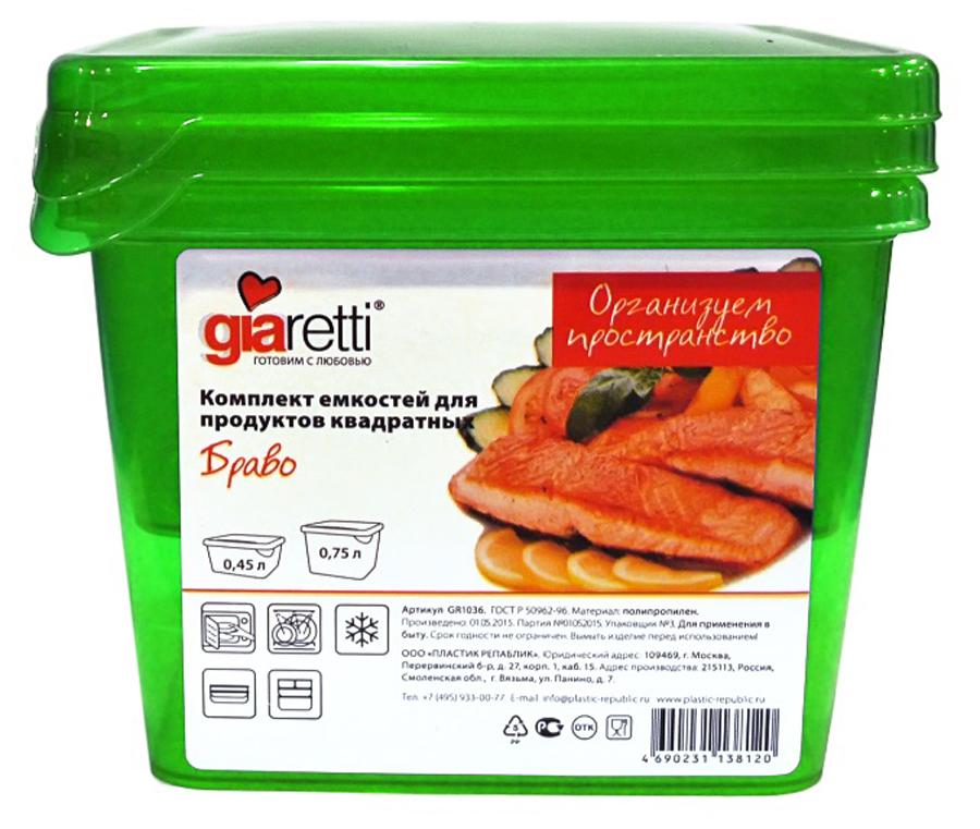 Комплект емкостей для продуктов Giaretti Браво, цвет: зеленый, 2 предметаGR1036Сочные, яркие цвета емкостей привлекают внимание и создают атмосферу праздника на кухне. Легкие емкости одинаково удобно взять с собой или хранить продукты дома, замораживать ягоды и овощи небольшими порциями. Тонкий, но вместе с тем прочный пластик обеспечивает надежность изделий.