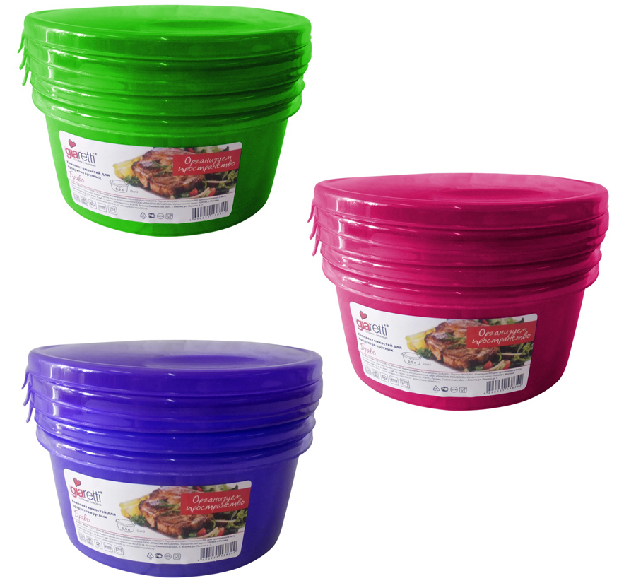 Комплект емкостей для продуктов Giaretti Браво, цвет: зеленый, 500 мл, 3 штGR1041МИКССочные, яркие цвета емкостей привлекают внимание и создают атмосферу праздника на кухне. Легкие емкости одинаково удобно взять с собой или хранить продукты дома, замораживать ягоды и овощи небольшими порциями. Тонкий, но вместе с тем прочный пластик обеспечивает надежность изделий. Емкости представлены комплектами и штучно.