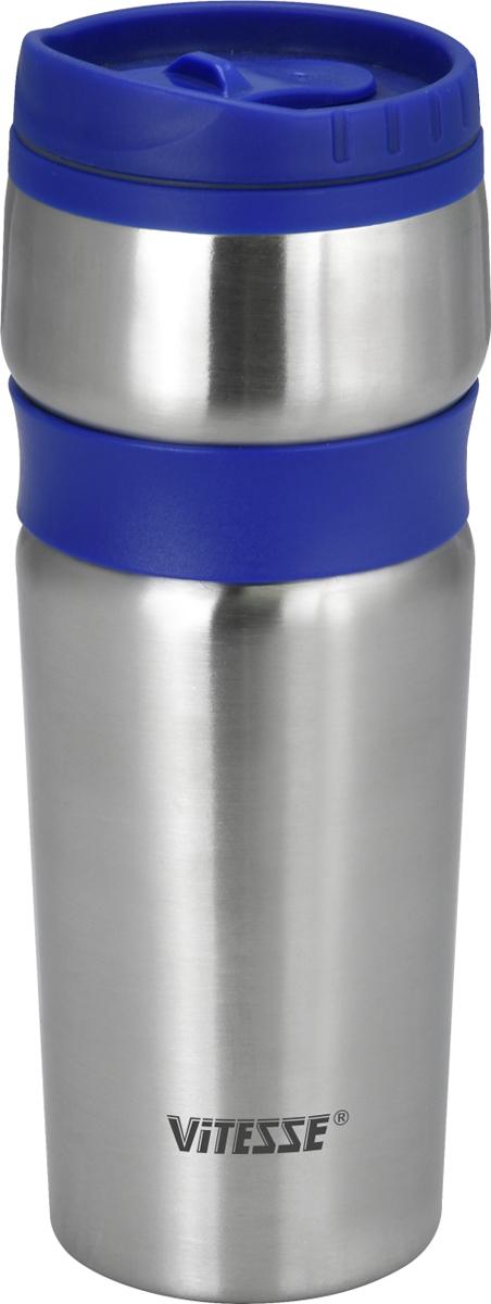 Термокружка Vitesse, цвет: синий, 480 мл. VS-2639