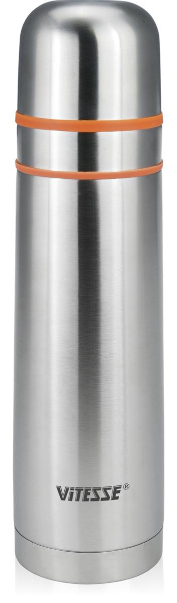 Термос Vitesse, цвет: серебристый, 750 мл. VS-2636