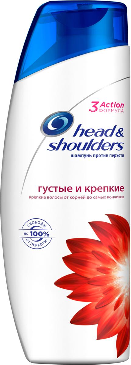 Head & Shoulders Шампунь против перхоти Густые и крепкие, 200 млHS-81574296Постоянно пользуйтесь шампунем против перхоти Head & Shoulders для густых и крепких волос, чтобы избавиться от перхоти и постепенно укрепить волосы. Шампунь Head & Shoulders с формулой тройного действия очищает, защищает и увлажняет (при регулярном использовании) ваши волосы и кожу головы— вы получите до 100% свободы от перхоти, а ваши волосы будут выглядеть здоровыми и красивыми. Свойства шампуня Head & Shoulders отвечают новым высоким стандартам красоты, а в его состав входит опробованный и протестированный активный ингредиент против перхоти, благодаря чему волосы прекрасно выглядят, а перхоть исчезает (видимые с расстояния 60см чешуйки перхоти исчезают при регулярном использовании).
