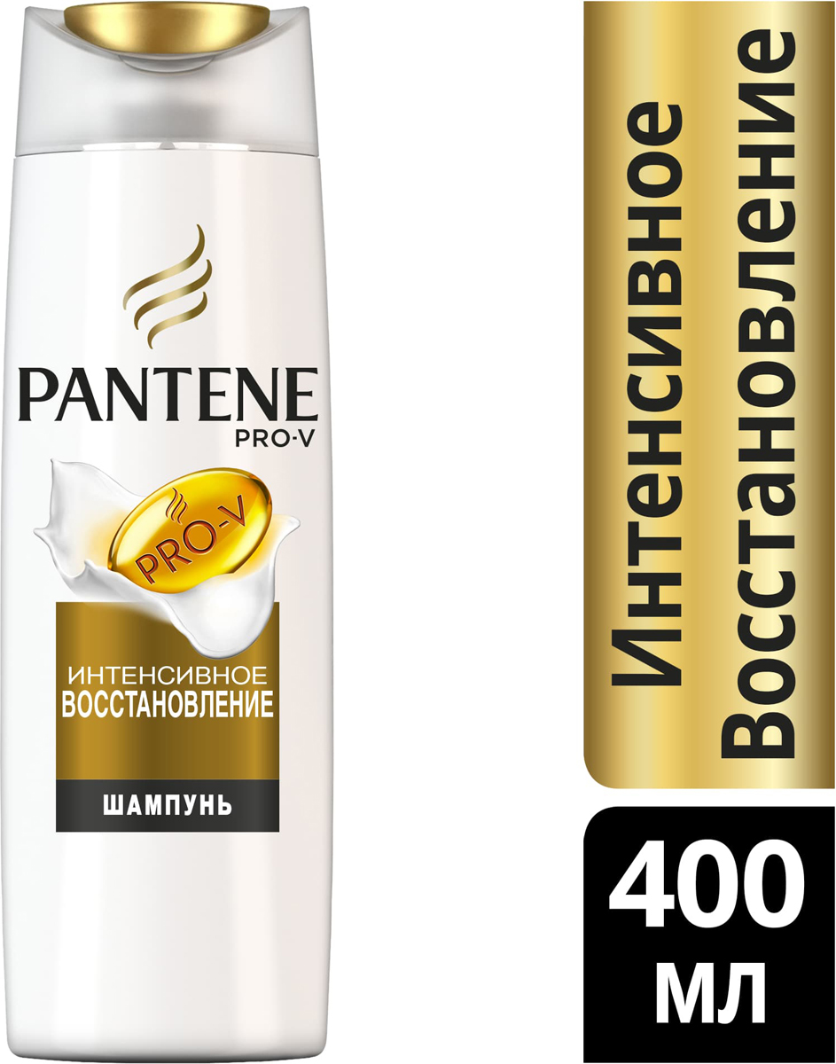 Pantene Шампунь Интенсивное восстановление, 400 млPT-81601097Благодаря усовершенствованной восстанавливающей формуле с особыми веществами, питающими волосы на микроуровне, шампунь PantenePro-V Интенсивное восстановление помогает удерживать влагу глубоко внутри, придавая волосам здоровый внешний вид и блеск. Шампунь PantenePro-V Интенсивное восстановление борется с признаками повреждения и питает поврежденные или сухие волосы, делая их гладкими, сияющими и здоровыми. Для наилучших результатов используйте с бальзамом-ополаскивателем и средствами для ухода за волосами PantenePro-V Интенсивное восстановление.. Для ослабленных или поврежденных волос. Мгновенно устраняет признаки повреждения, придавая волосам гладкость и сияние. Шампунь PantenePro-V Интенсивное восстановление. Возвращает волосам силу, помогая им противостоять повреждениям при укладке волос, предотвращает появление секущихся кончиков. Придает волосам здоровое сияние и гладкость.