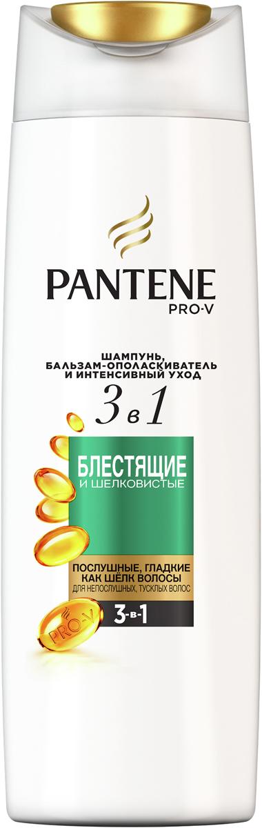 Pantene Pro-V Шампунь, бальзам-ополаскиватель и интенсивный уход 3в1 Блестящие и Шелковистые, 360 млPT-81664688Шампунь + бальзам-ополаскиватель + Интенсивный уход Pantene Pro-V «Укрепление и блеск» 3в1 очищает и заряжает волосы питательными веществами Pro-V, придавая здоровый вид и блеск.