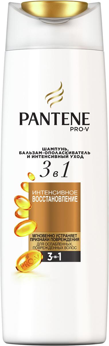 Pantene Pro-V Шампунь, бальзам-ополаскиватель и интенсивный уход 3в1 Интенсивное Восстановление, 360 млPT-81664690Шампунь Pantene Pro-V «Интенсивное Восстановление » 3в1 + кондиционер + интенсивный уход очищает, облегчает расчесывание и восстанавливает волосы за одно применение. Заряжает волосы активными питательными веществами Pro-V. Мгновенно устраняет признаки повреждения.