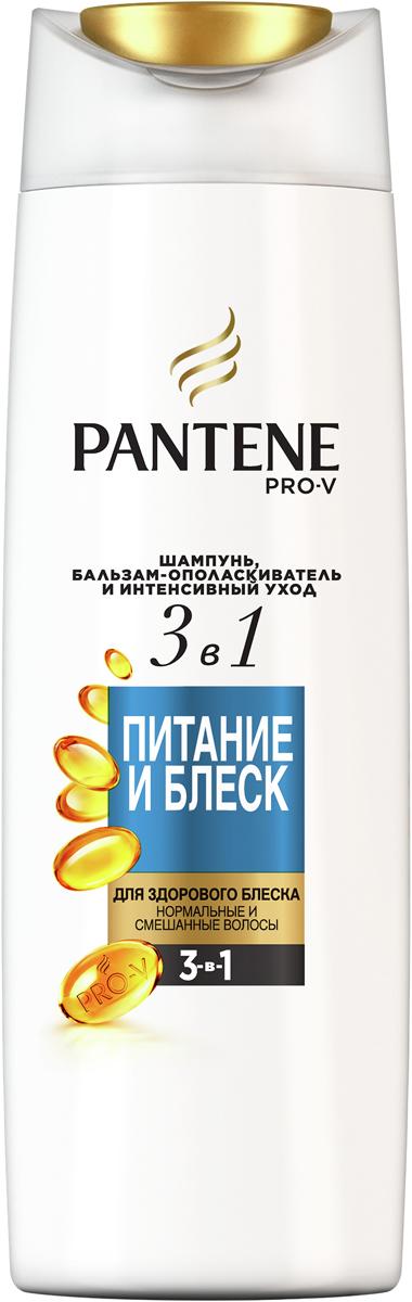 Pantene Pro-V Шампунь, бальзам-ополаскиватель и интенсивный уход 3в1 Питание и Блеск, 360 млPT-81664693Pantene Pro-V 3в1 шампунь, бальзам-ополаскиватель и интенсивный уход очищает, облегчает расчесывание и восстанавливает волосы за одно применение. Заряжает волосы активными питательными веществами Pro-V, придавая им здоровый вид.