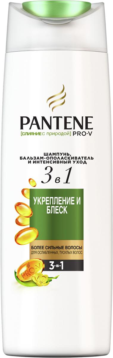 Pantene Pro-V Шампунь, бальзам-ополаскиватель и интенсивный уход 3в1 Укрепление и Блеск, 360 млPT-81664697Шампунь Pantene Pro-V «Укрепление и блеск» 3в1 + бальзам-ополаскиватель + интенсивный уход очищает, облегчает расчесывание и восстанавливает волосы за одно применение. Заряжает волосы активными питательными веществами Pro-V и сохраняет естественный блеск.