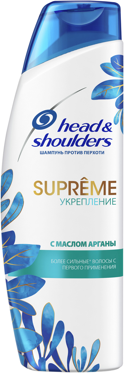 Head & Shoulders Шампунь против перхоти Supreme Укрепление Масло Арганы, 300 мл кравц кравц плохой романтик