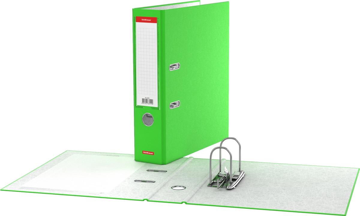 Erich Krause Папка-регистратор с арочным механизмом Neon разборная 70 мм формат А4 цвет зеленый45405Папка - регистратор формата А4 снабжена стальным арочным механизмом с никелевым покрытием. Изготовлена из плотного картона толщиной 2 мм, покрытого бумагой со структурным тиснением и водоотталкивающей поверхностью. Корешок папки шириной 70 мм оснащен прозрачным пластиковым карманом со сменной этикеткой для маркировки. Для удобства использования на корешке имеется металлическое кольцо для захвата. Металлические фиксаторы удерживают папку в закрытом виде даже при максимальном наполнении. Вместительность до 450 листов бумаги плотности 80 г/м2. На форзаце есть шаблон для оглавления. Коллекция представлена в ярких неоновых цветах.