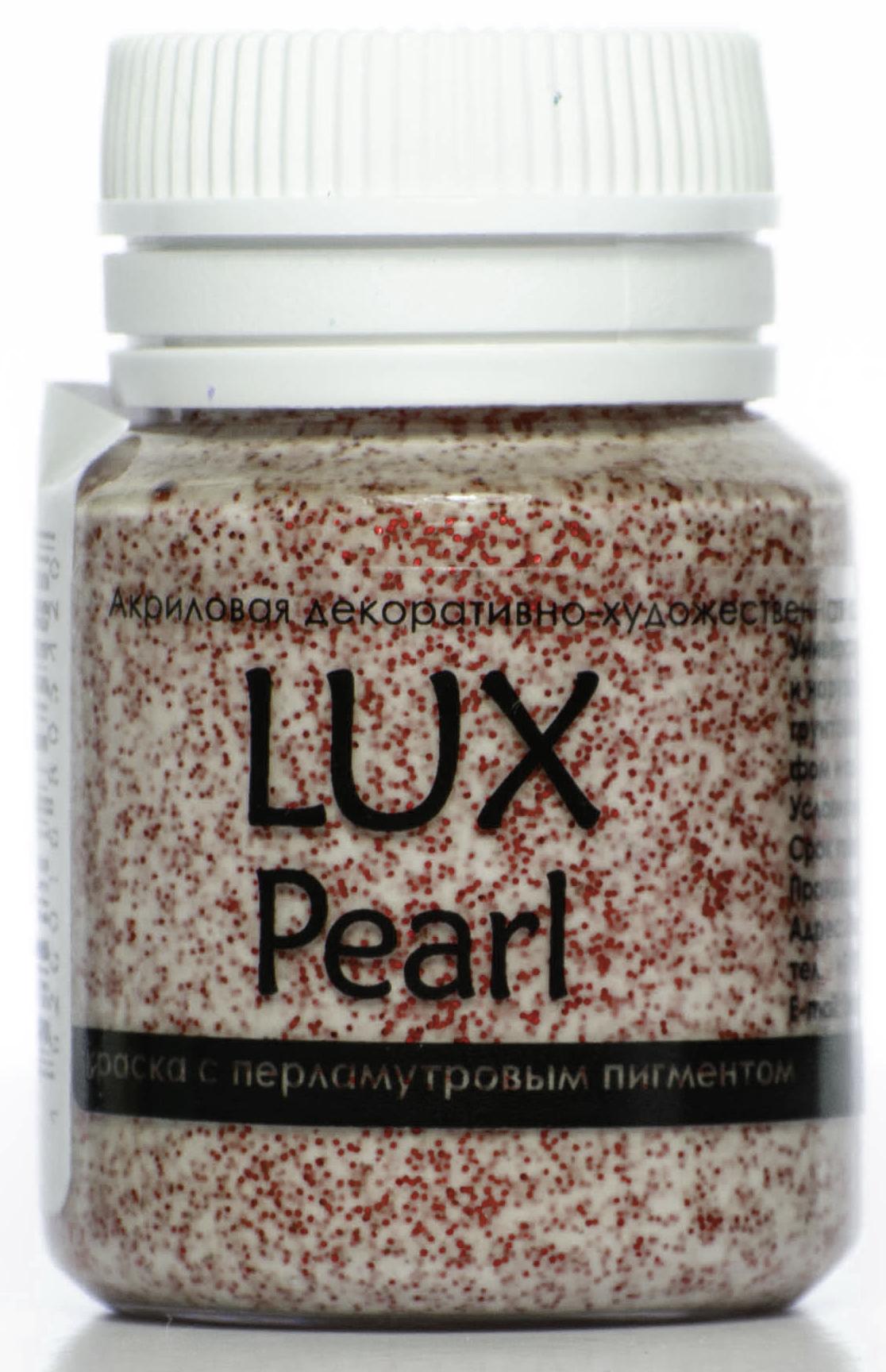 Luxart Краска акриловая LuxPearl цвет темно-коричневый перламутровый 80 мл R28V20R28V20Универсальнаядекоративно-художественная акриловая краска«Lux» идеальна для профессионалов и любителей, рукодельниц и детского творчества. Без запаха, отличная укрываемость имеет огромную палитру цветов