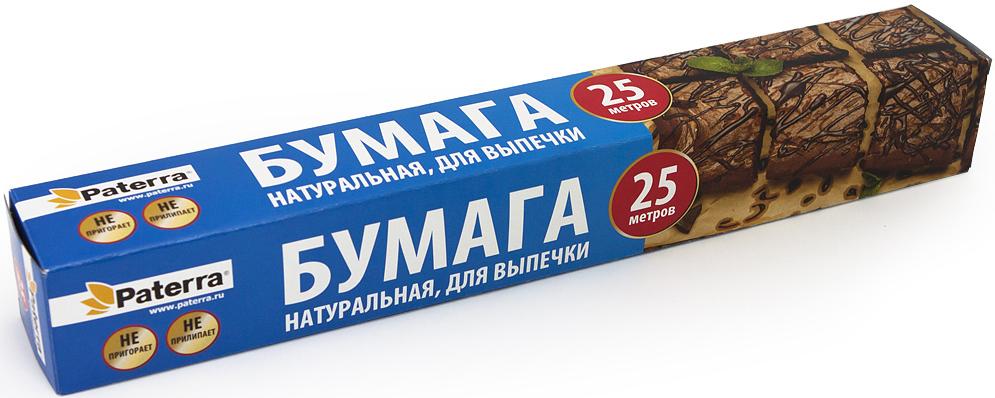 """Натуральная бумага """"Paterra"""" предназначена для выпекания в духовом шкафу и микроволновой печи изделий из теста, блюд из мяса, рыбы, овощей и т.д. Бумагой рекомендуется выстилать противни или формы для выпекания, которые не имеют антипригарного покрытия. Бумага для выпекания """"Paterra"""" обладает двухсторонней силиконизацией, поэтому не прилипает ни к посуде, ни к пище, даже без предварительного смазывания маслом/жирами. Благодаря тому, что бумага не пропускает жир, ее можно использовать для упаковки как свежих, так и замороженных продуктов, включая пищевые жиры.  Ширина бумаги (38 см) позволяет выстилать противень одним отрезом бумаги, а не двумя, как в случаях с более дешевыми аналогами меньшей ширины, что исключает неэкономное расходование бумаги и ваших денежных средств. Бумага """"Paterra"""" изготовлена из высококачественной термостойкой целлюлозы, поэтому не пригорает даже при сверхвысоких температурах (выдерживает нагрев до +280°С). Размер: 38 см х 25 м"""