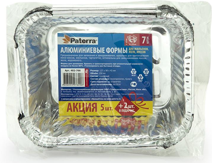 """Форма для выпечки """"Paterra"""" изготовлена из алюминия. Пища в такой форме не пригорает и не прилипает к стенкам, готовое блюдо легко вынимается. Изделие прекрасно подойдет для выпечки и запекания, а также для замораживания. Такая форма станет полезным приобретением для вашей кухни."""