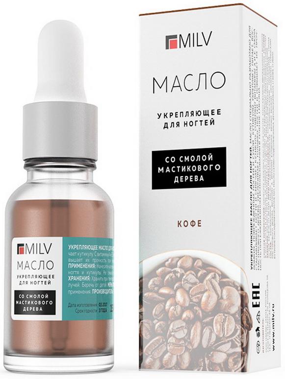 Milv Укрепляющее масло для ногтей Кофе