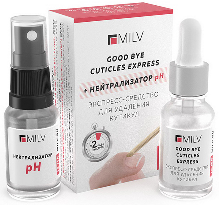 Milv Набор Good Bye Cuticles EXPRESS & Нейтрализатор pH