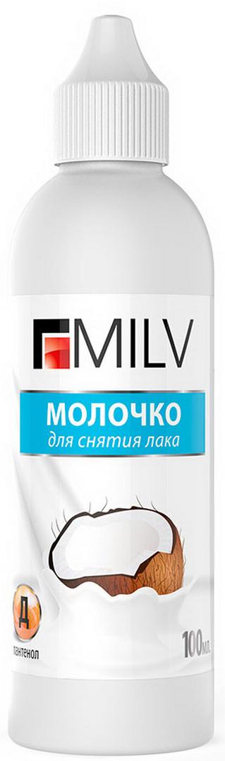 Milv Молочко для снятия лака Кокос
