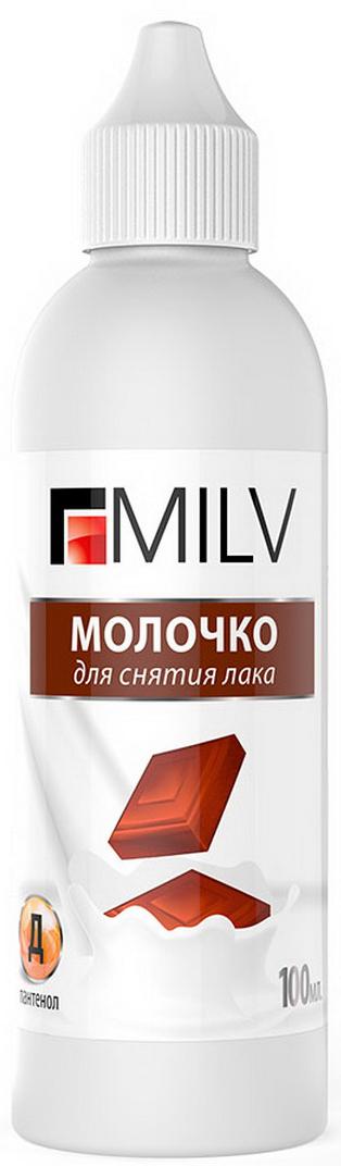 Milv Молочко для снятия лака Шоколад