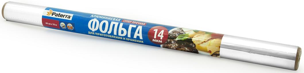 Фольга пищевая Paterra Супер прочная, 44 см х 10 м209_037Фольга Paterra Супер прочная плотностью 14 мкр, предназначена для приготовления блюд на гриле или на открытом огне. А так же, идеально подходит для хранения холодных и горячих продуктов, отлично держит заданную ей форму. Препятствует подгоранию и сохраняет витамины и микроэлементы, а также вкус и аромат приготовленных блюд.