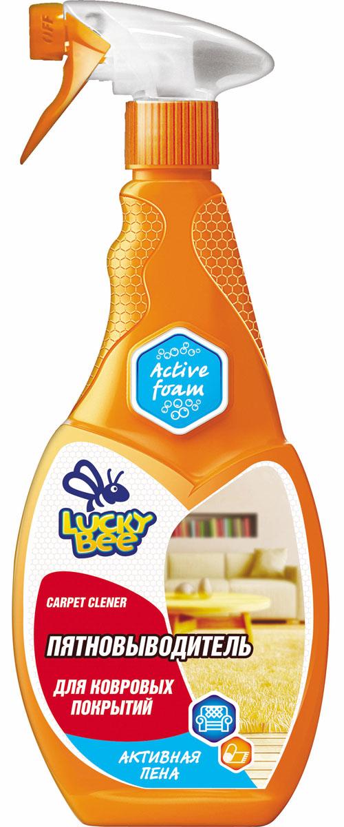 """Пятновыводитель Lucky Bee """"Активная пена"""" обеспечивает тщательную очистку тканых и ковровых покрытий, удаляет даже такие сложные загрязнения, как пятна от шоколада, ягод и соусов, возвращает покрытиям яркость и шелковистость, устраняет неприятные запахи."""