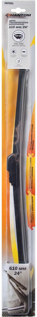 Щетка стеклоочистителя Phantom Lite, бескаркасная, 24 (610 мм). PH7061PH7061Количество адаптеров: 1Количество типов креплений: 3Адаптация под праворульные автомобили: Нет