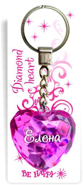 """Этот замечательный сувенир, именной подарок, приятно и дарить и получать, благодаря элегантному дизайну, стильному блеску хрустальных граней, популярной форме сердца и , что самое главное – именной надписи """"Елена"""". Это отличный подарок подружке, маме, сестре или однокласснице к новогодним праздникам, на День Валентина, к 8 Марта или День рождения. Брелоком можно украсить сумочку, детскую коляску или телефон. Переливающиеся грани и блестящая поверхность создадут гламурный образ. Размер сердечка – 4,5х4,5 см, цвет криталла – розовый."""
