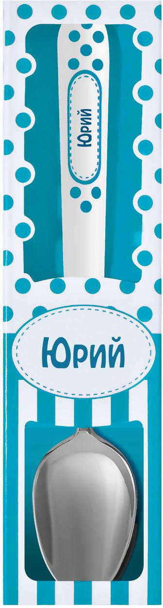 Ложка чайная Би-Хэппи Юрий, 3,3 х 17 смЛ-64Именная ложка - готовое решение для подарка по любому поводу.Ложка изготовлена из нержавеющей стали, а ручка нежной пастельной расцветки - из керамики. Каждая ложка имеет индивидуальнуюподарочную упаковку.Идеальным подарочным вариантом станет сочетание прибора с именной кружкой. С таким замечательным дуэтом обладатель подаркапочувствует свою особенность и индивидуальность.