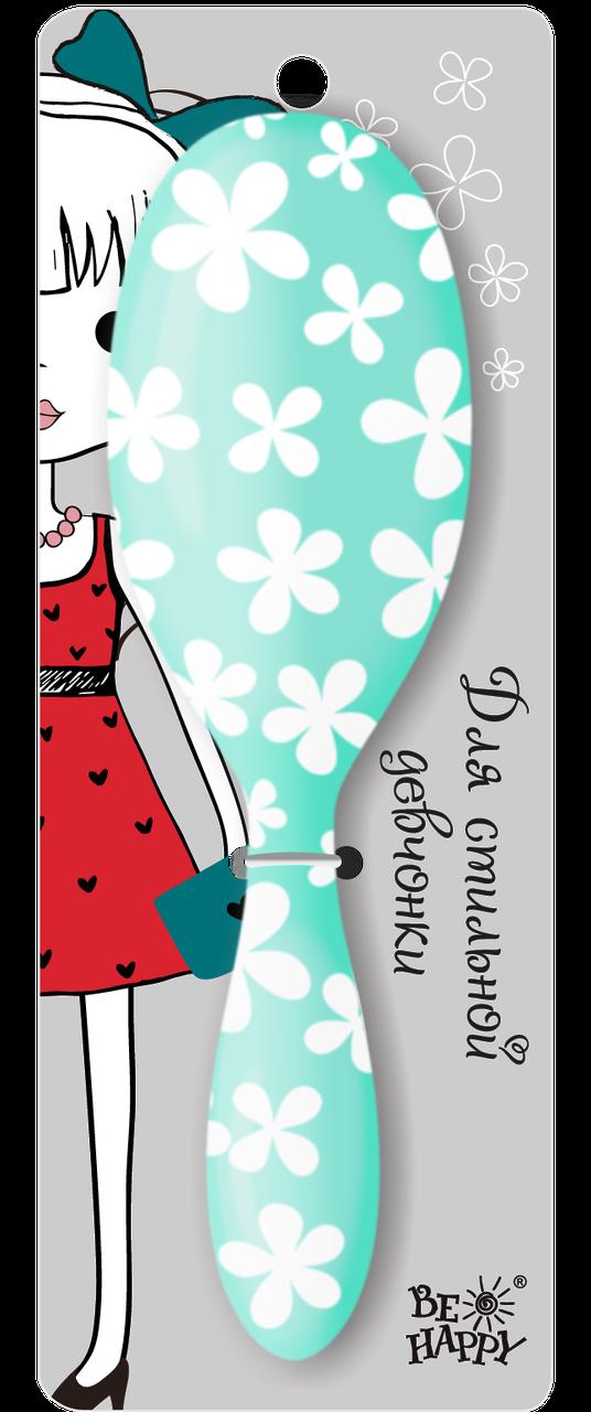 Be Happy Расческа массажная, цвет: голубой. HBN001HBN001Стильная детская расчёска от Би-Хэппи дарит радость и комфорт. Этот практичный аксессуар по достоинству оценят как маленькие модницы, так юные стиляжки.