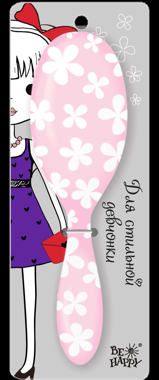 Be Happy Расческа массажная, цвет: розовый. HBN002HBN002Стильная детская расчёска от Би-Хэппи дарит радость и комфорт. Этот практичный аксессуар по достоинству оценят как маленькие модницы, так юные стиляжки.
