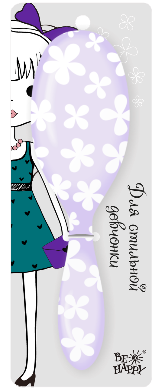 Be Happy Расческа массажная, цвет: фиолетовый. HBN003HBN003Стильная детская расчёска от Би-Хэппи дарит радость и комфорт. Этот практичный аксессуар по достоинству оценят как маленькие модницы, так юные стиляжки.