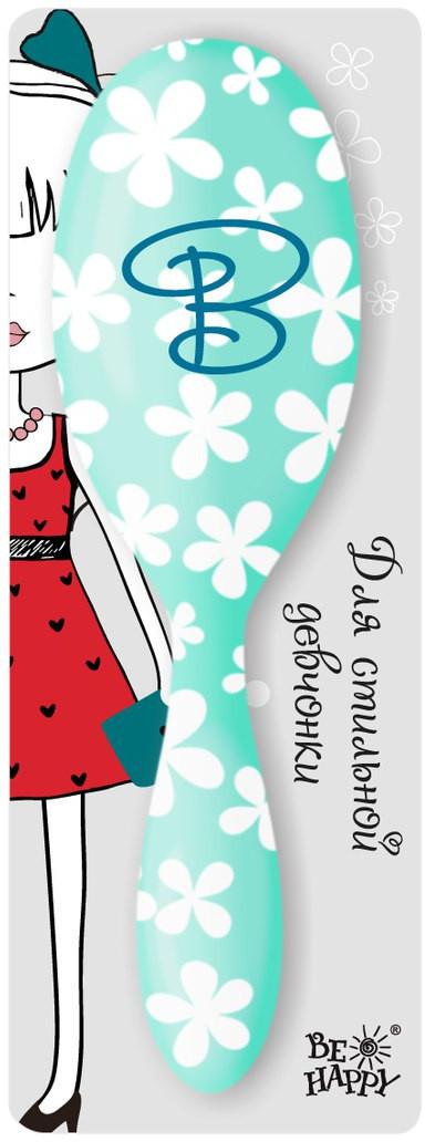 Be Happy Расческа массажная В. HBN034HBN034Стильная детская расчёска от Би-Хэппи дарит радость и комфорт. Этот практичный аксессуар по достоинству оценят как маленькие модницы, так юные стиляжки.
