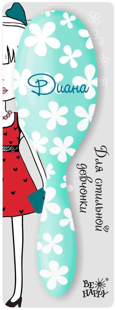 Be Happy Расческа массажная Диана. HBN040HBN040Стильная подарочная расчёска от Би-Хэппи с надписью Диана - это яркий и оригинальный презент. Она поможет выразить ваши чувства ярче, поскольку несёт с собой эмоции. Дарите радость тем, кто вам дорог!