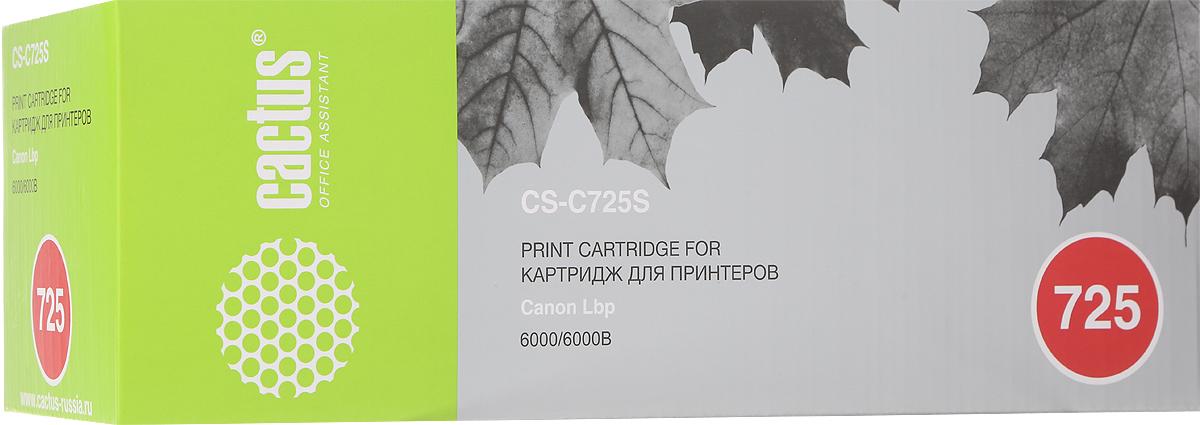 Cactus CS-C725S, Black тонер-картридж для Canon i-Sensys LBP-6000/6000bCS-C725SКартридж Cactus CS-C725S для лазерных принтеров Canon i-Sensys.Расходные материалы Cactus для лазерной печати максимизируют характеристики принтера. Обеспечивают повышенную чёткость чёрного текста и плавность переходов оттенков серого цвета и полутонов, позволяют отображать мельчайшие детали изображения. Обеспечивают надежное качество печати.