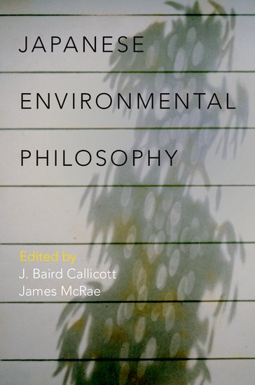 Japanese Environmental Philosophy david thornburg from the campfire to the holodeck creating engaging and powerful 21st century learning environments
